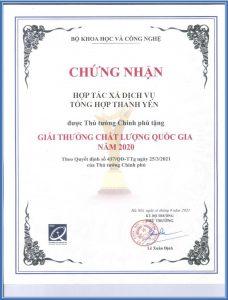 Giải thưởng chất lượng quốc gia